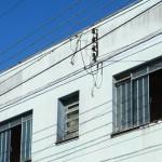 Descarga-elétrica-03